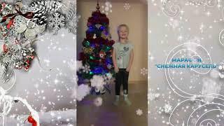 Читает Настя Петрова, 5 лет