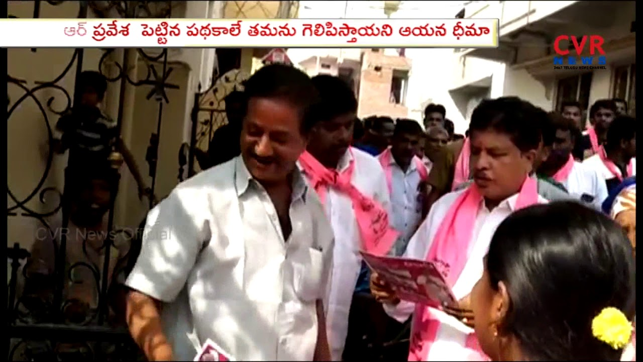 telangana-pre-poll-news-telugudeasam-party-peoples