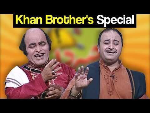 Khabardar Aftab Iqbal 20 October 2017 - Khan Brother's Special - Express News