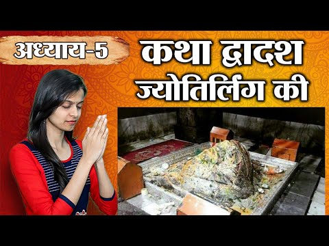 Kedarnath Dham: The Story Of The Jyotirlinga Which Stood Tall Against Every Adversity
