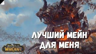 World of Warcraft Classic WOW стрим #26 (53-60) ● Шаман энх прохождение ГЛУБИНЫ ЧЕРНОЙ ГОРЫ!