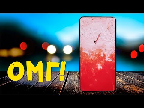 Секретный Samsung Galaxy S10 5G - МЕГА МОНСТР!!!