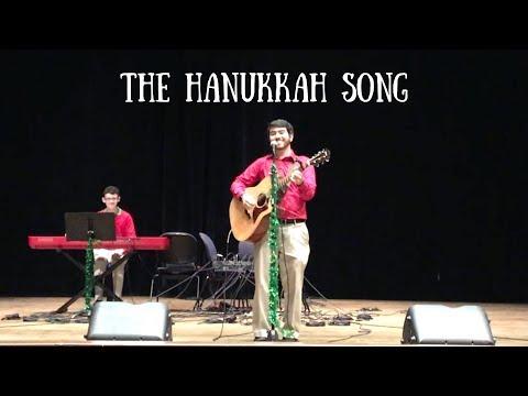 """The Hanukkah Song"" (Mason Mishael & Taylor Morton Cover)"