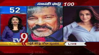 Super Fast 100 || Speed News || 15-11-18 - TV9