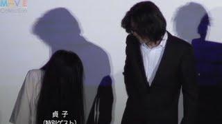 最恐ホラー映画として注目を集める『貞子3D』。この映画の特別試写会イ...