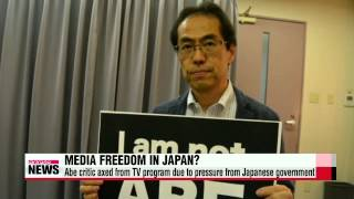 Controversy rises over Abe′s move to interfere in media   아베, 대놓고 언론 통제...파문 확산