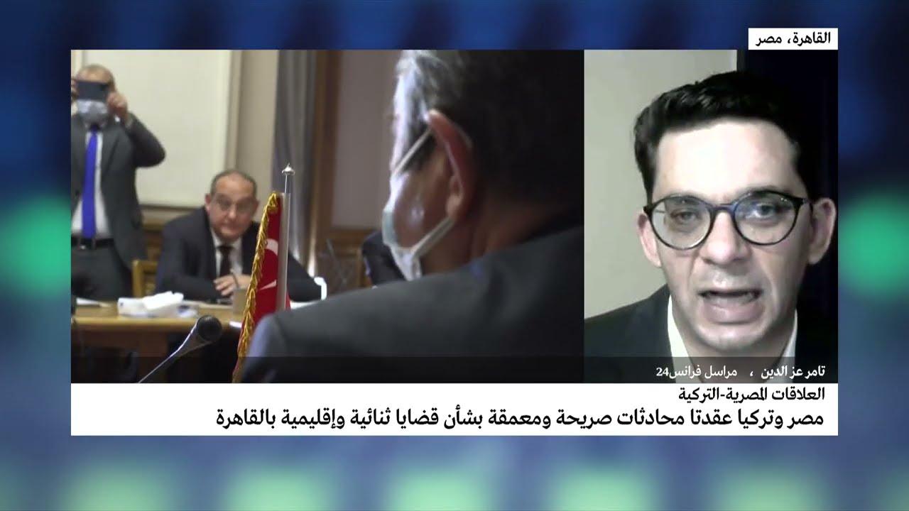 ما أبرز ما جاء في ختام المحادثات المعمقة في القاهرة بين مصر و تركيا بشأن قضايا ثنائية وإقليمية؟  - نشر قبل 2 ساعة