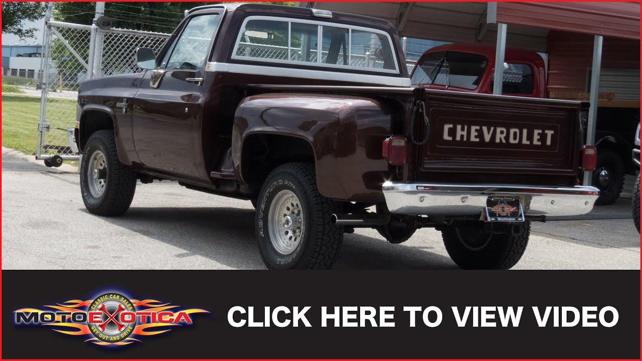 1983 Chevrolet Silverado K 10 Step Side SOLD
