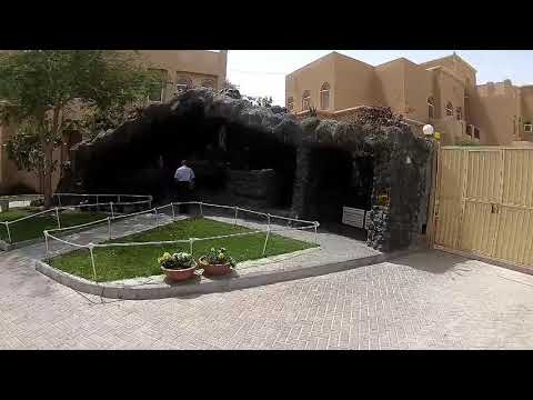 Grotto of Our lady of Lourdes in Qatar at religious complex