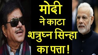 What'd be #Shatrughan Sinha's next step? BJP will not give ticket!