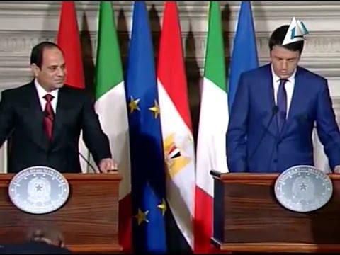 مؤتمر صحفى للرئيس السيسى ورئيس الوزراء الإيطالى ماتيو رينزي