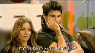 האח הגדול VIP - חוזרים הביתה - אמיר פיי גוטמן