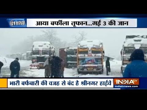 Heavy snowfall in hilly areas of J&K, Himachal Pradesh and Uttarakhand
