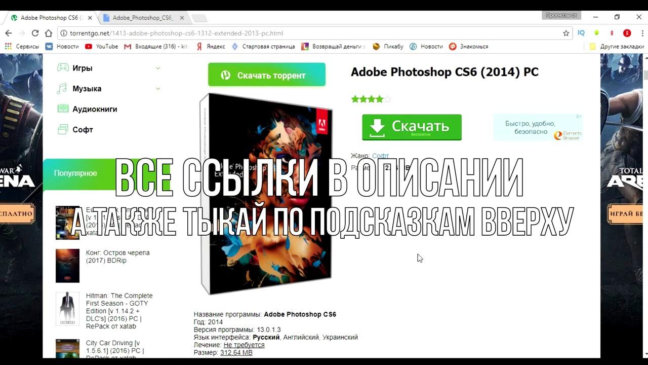 Обучение фотошоп на русском онлайн бесплатно обучение за рубежом бесплатно на а