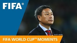 World Cup Moments: Huh Jung Moo