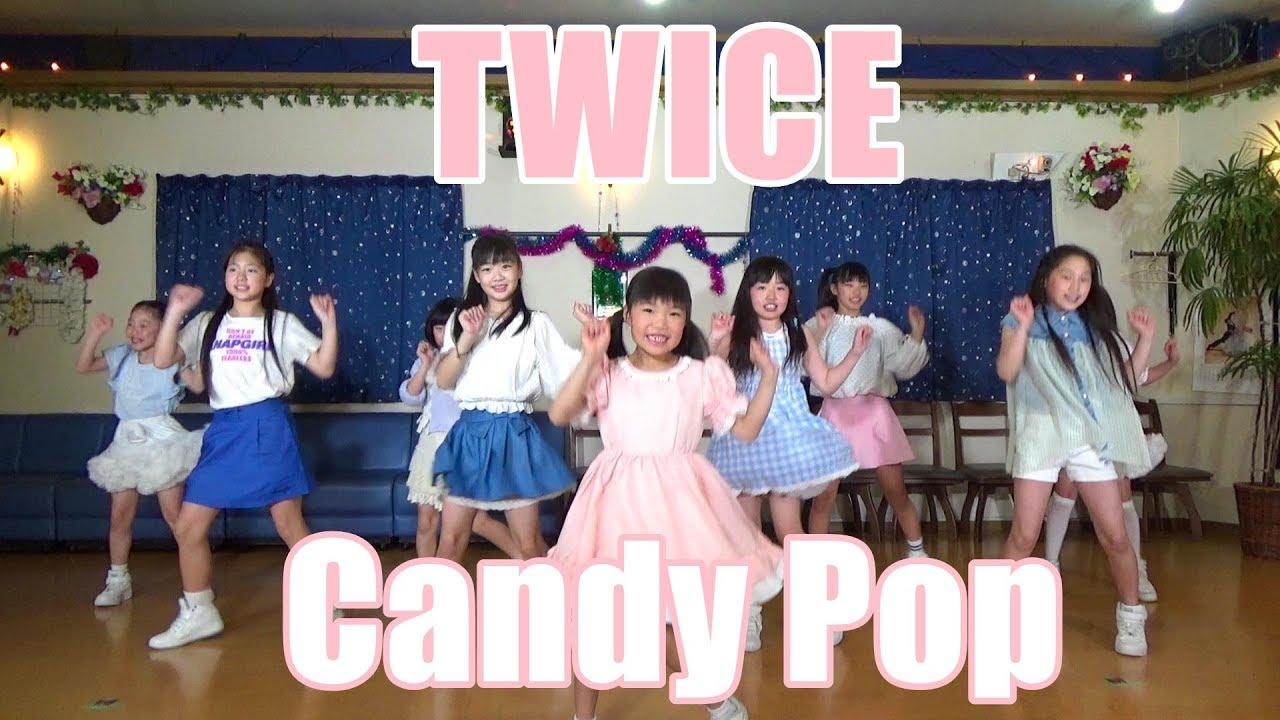 TWICE「Candy Pop」DANCE 踊ってみた