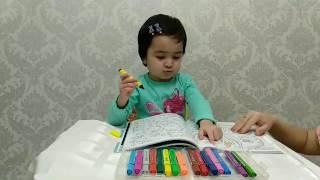 Раскраска для девочек. Учимся раскрашивать. Видео для детей.