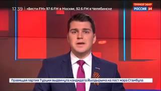 Смотреть видео Экс глава Серпуховского района Подмосковья за решеткой притворяется голодающим   Россия 24 онлайн