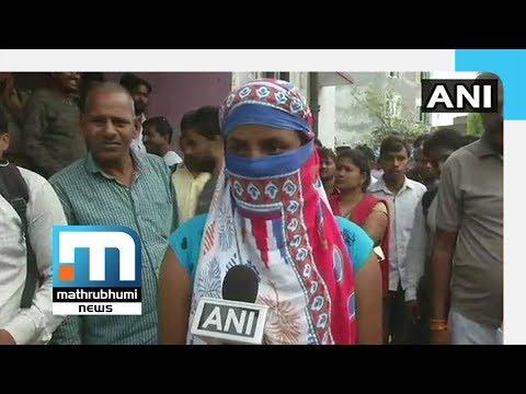 Unnao Rape Case: Victim Was Not Minor, Says Doctor| Mathrubhumi News