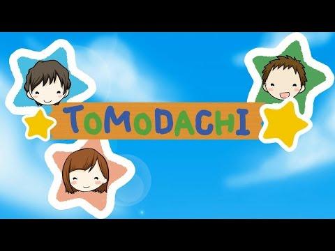 <友情と青春を描いた恋愛ソング>H!dE「TOMODACHI」