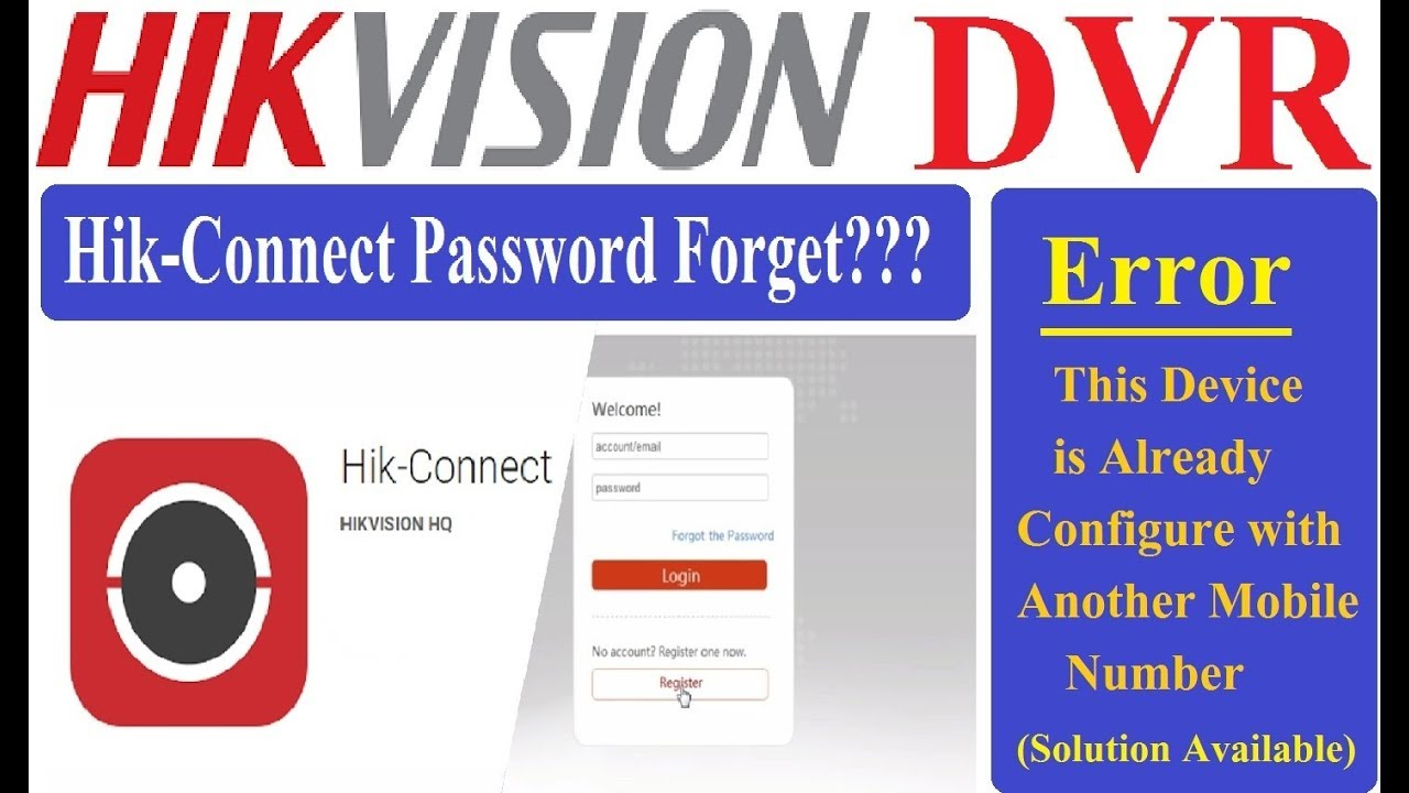 How to Unbound your Hikvision DVR In Hindi! Hikvision DVR!