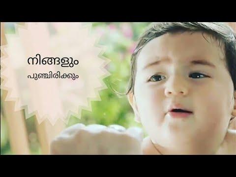 Sundari vave.. | This video make smile everyone | Best ever cute child whatsapp status | Malayalam