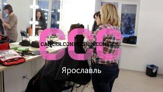 Красота сильнее рака