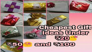Cheapest Gift Ideas Under Rs 20,50,100 |easy And Cheap| | Making You|