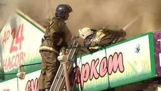 В Самаре горело тайм-кафе на ул. Киевской(, 2016-08-08T08:52:56.000Z)