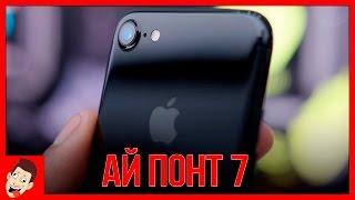 видео Аккумулятор iPhone 5 и его емкость и характеристики.