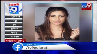 Top 9 Entertainment News Of The Day: 20/2/2020| TV9News