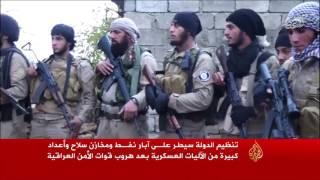 كيف صعد تنظيم الدولة وتمدد في العراق؟