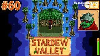 хижина ведьмы  Stardew Valley Прохождение #60