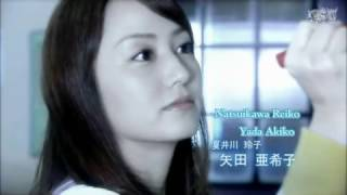 phim voice tập 3