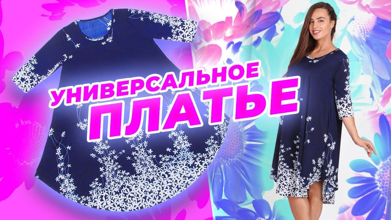 0e429705a3b49 Платье Жизель купить в интернет магазине по лучшей цене | Оригинал