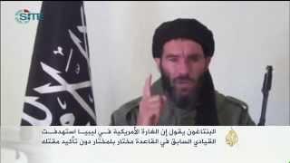 البنتاغون يستهدف قياديا سابقا للقاعدة في ليبيا