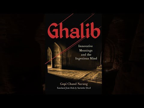 Ghalib Innovative Meanings and the Ingenious Mind   Book Launch