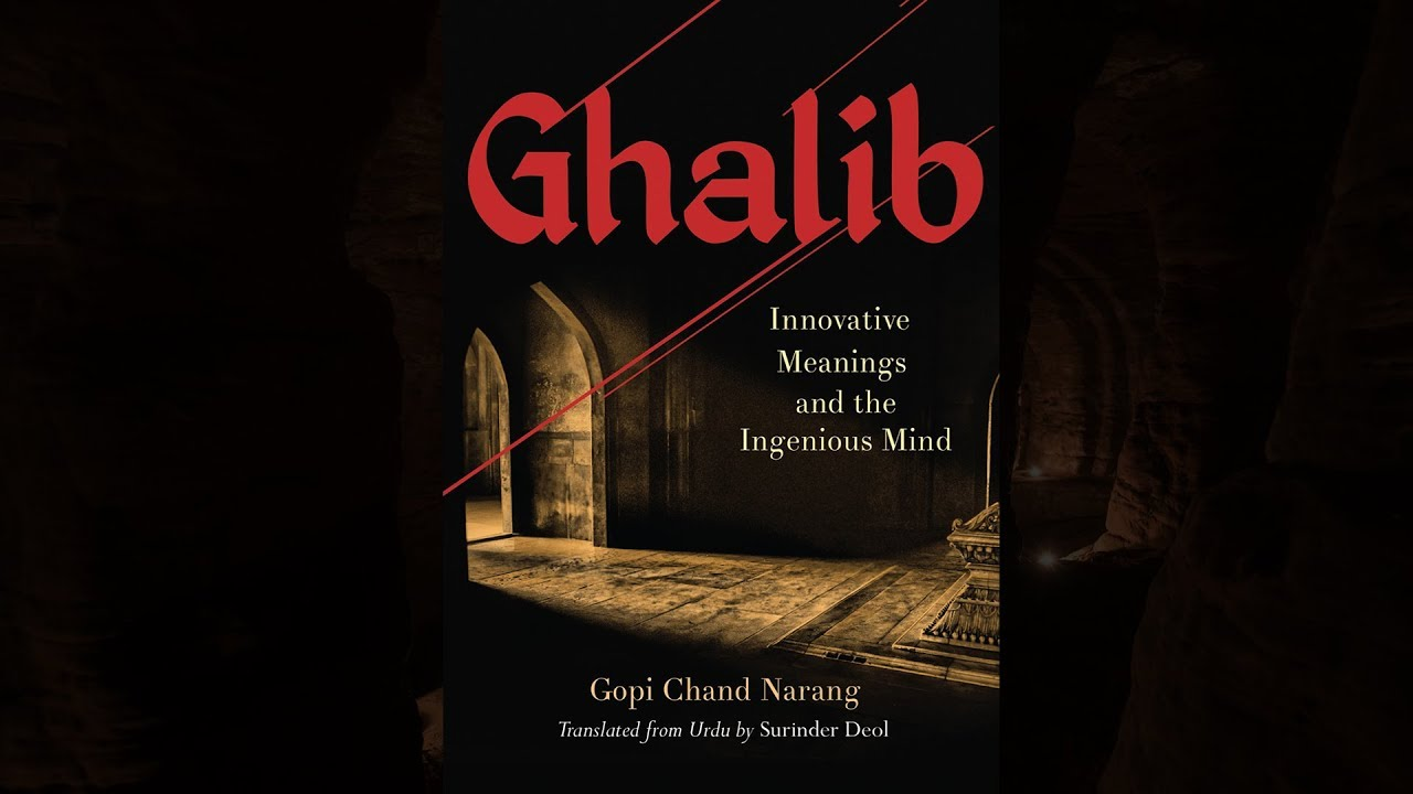 DEEWAN E GHALIB BOOK PDF