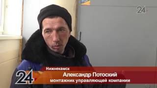 В Нижнекамске начался демонтаж незаконных кладовок на лестничных площадках