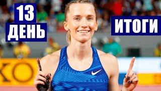 Олимпиада 2020 Обзор таблицы общего медального зачета по итогам 13 дней Россия 58 медалей