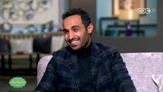 vuclip صاحبة السعادة | دولاب الولد - أحمد فهمي | الحلقة كاملة
