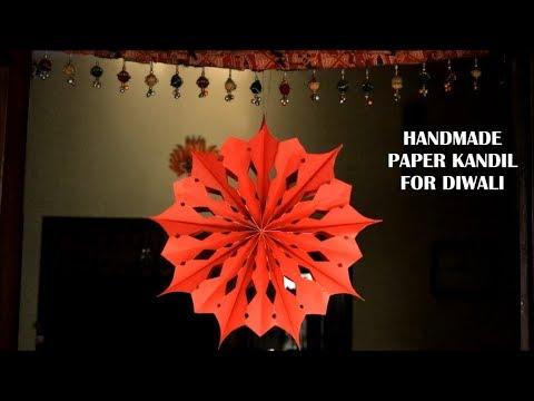 HANDMADE PAPER KANDIL FOR DIWALI   DIWALI LANTERN