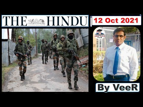The Hindu Newspaper Editorial Analysis By Veer   UPSC Prelims 2022   Current Affairs 12 October 2021