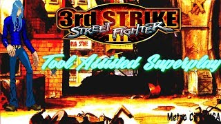 Street Fighter III: 3rd Strike - Remy【TAS】