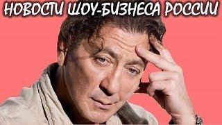 Григорий Лепс продолжает борьбу с алкоголизмом. Новости шоу-бизнеса России.
