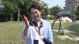 松崎しげる&金子貴俊が夏に行きたい!白壁美しいうきは・朝倉エリアと...