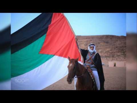 Raise the Arab Flag! / علوا الراية العربية