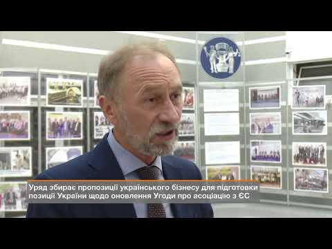 ChernihivTPP: Олег Юхновський щодо Угоди про Асоціацію між Україною та ЄС