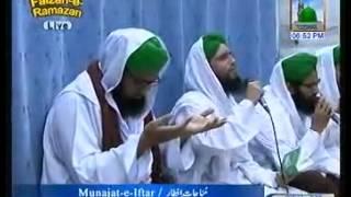 Munajaat Ya ALLAH Meri Jholi Bhar De. Aasad Attari  (20 07 2013)