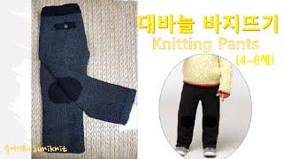 손뜨개아이옷 #남아정장…